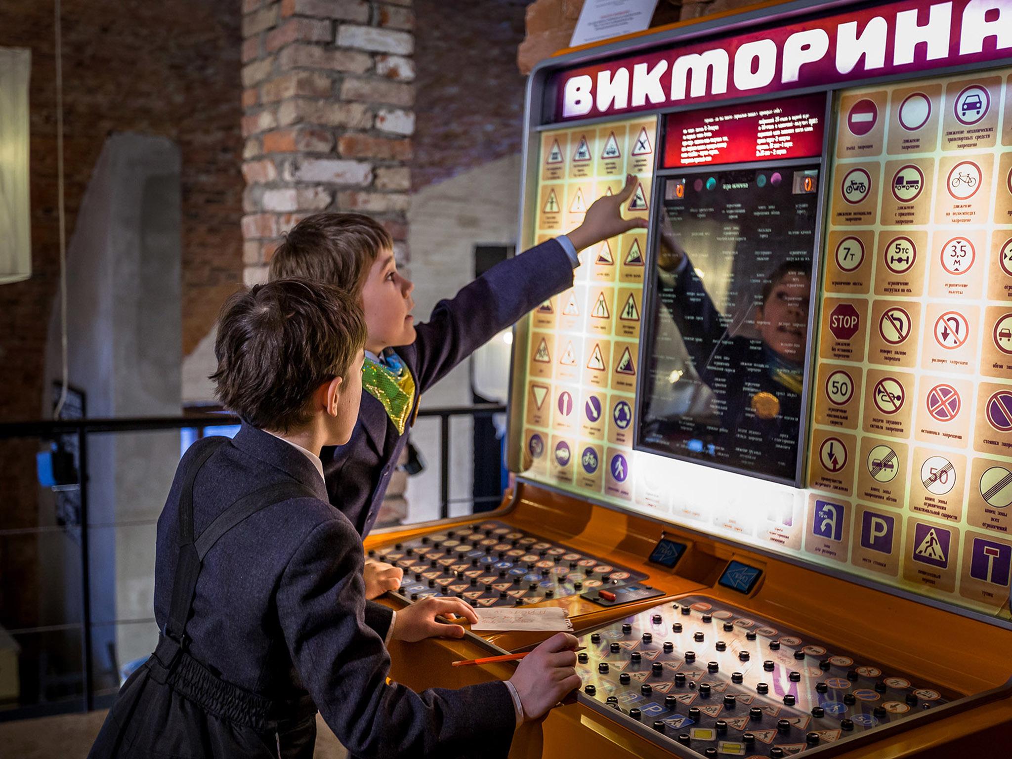 Museum of Soviet Arcade Games