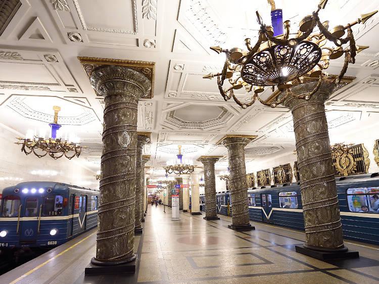 The Metro System