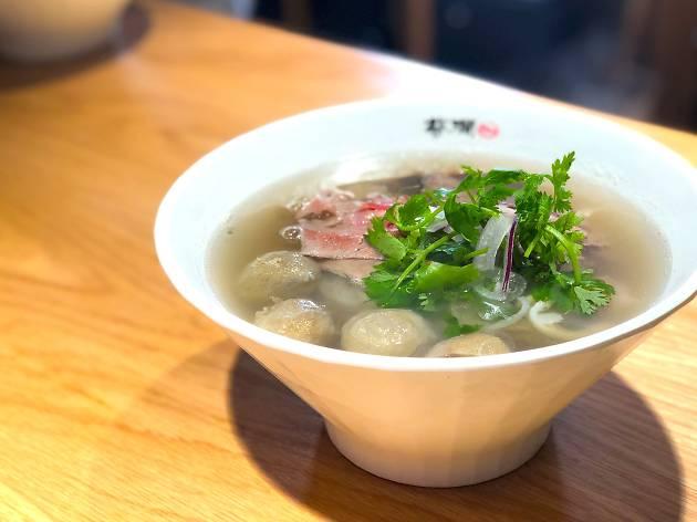Chua Lam's  Pho