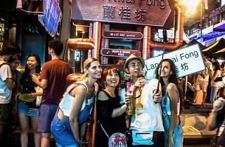 蘭桂坊音樂啤酒節