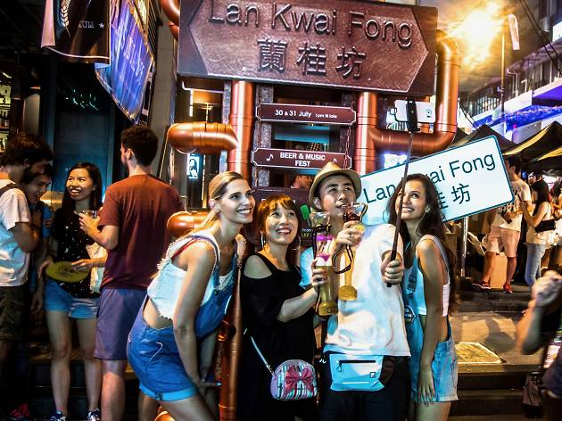 LKF Beer & Music Fest
