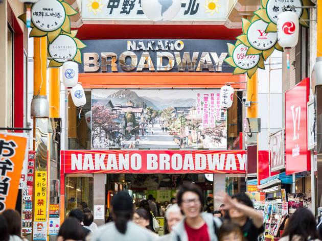 nakano broad way