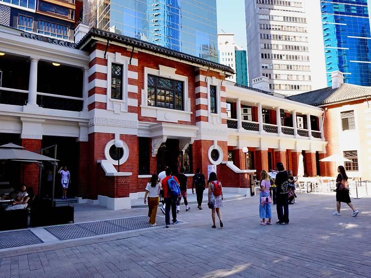 Head back in time at Tai Kwun