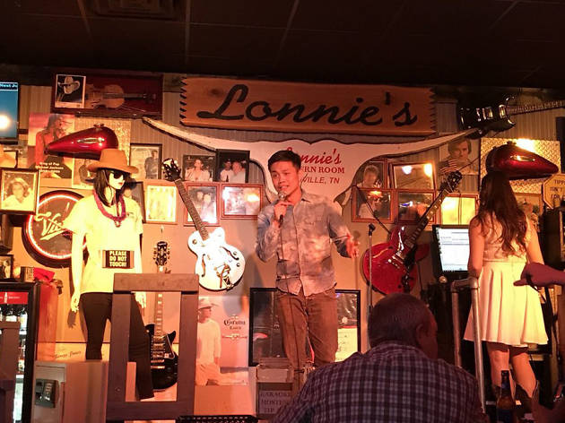 Lonnie's Western Room