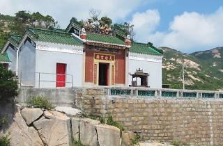 Po Toi Tin Hau Temple