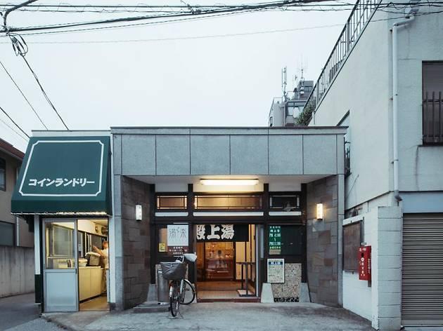 Denjo-yu