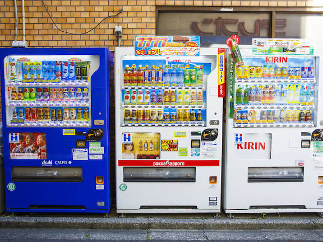 Vending machines | Time Out Tokyo