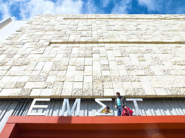 EMST, Athens