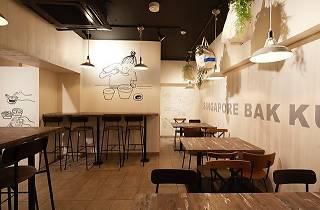 シンガポールバクテー カフェスタイル