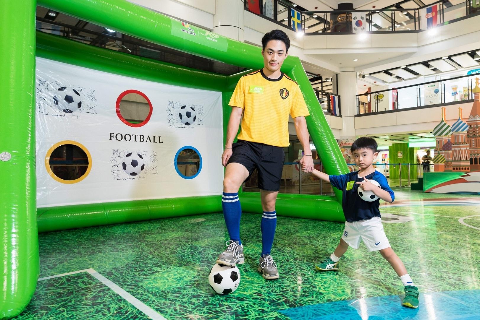 KCP 「Goal Shoot世界波」