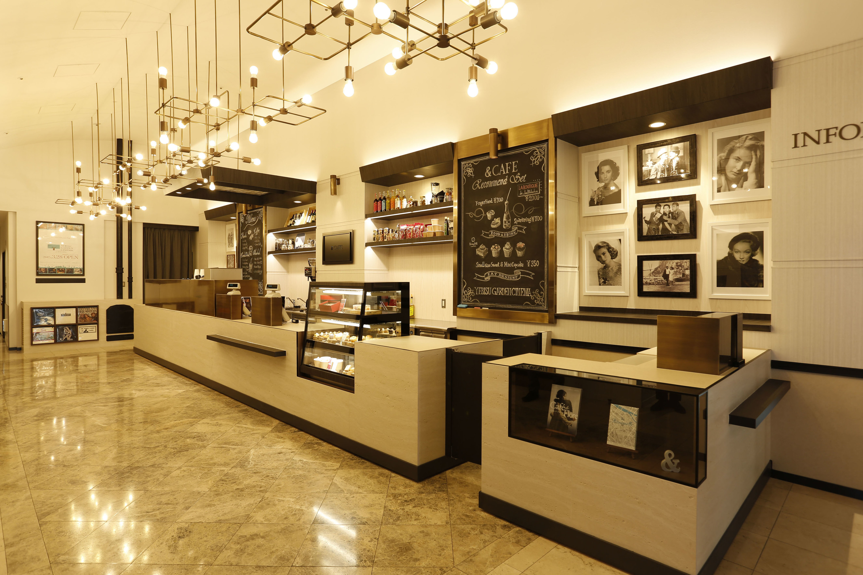 Best Arthouse And Independent Cinemas In Tokyo Time Out Tokyo