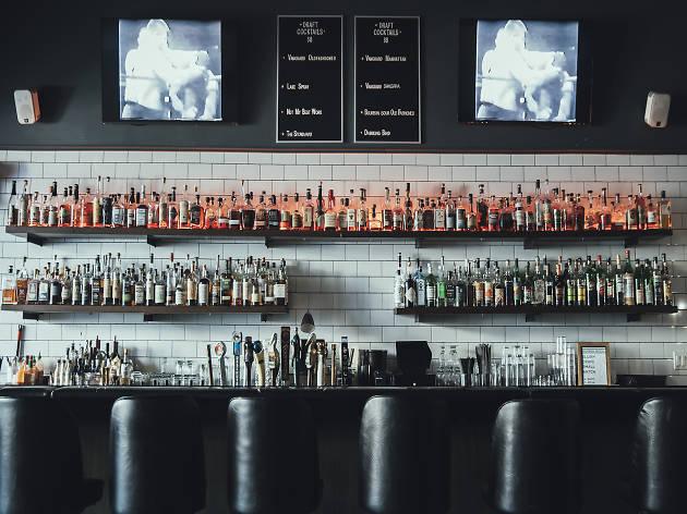 Vanguard Bar