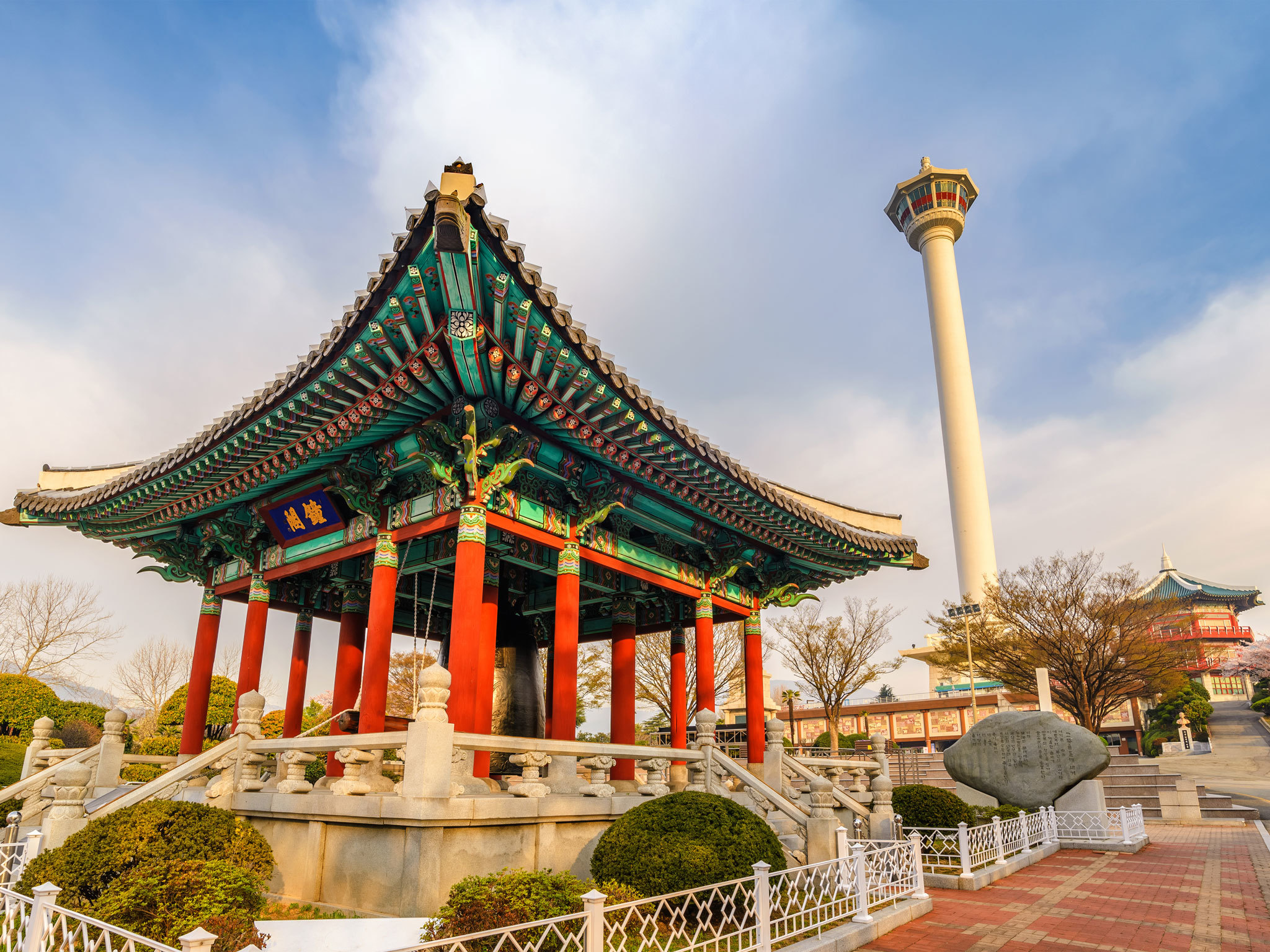 Busan Tower - South Korea