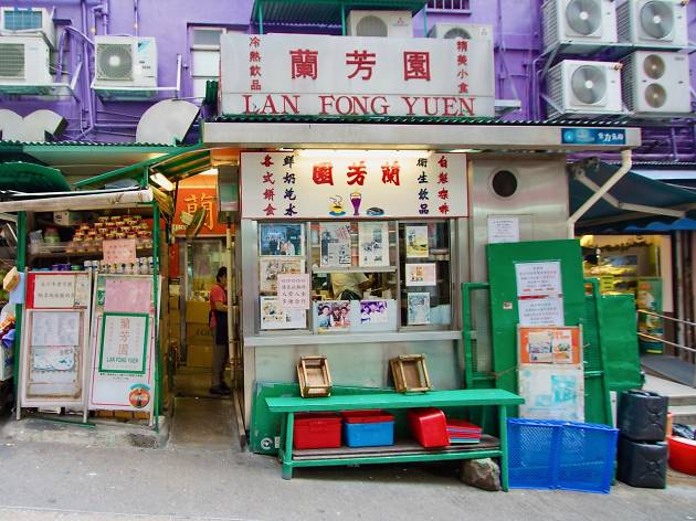 Lan Fong Yuen (Central)