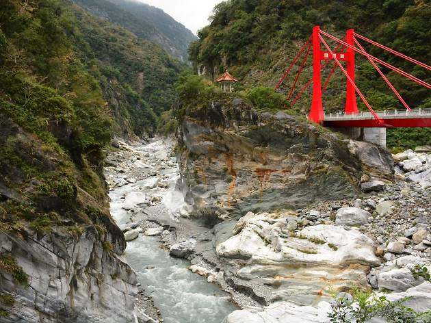 Taroko Gorge National Park