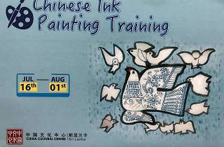 Chinese Ink Painting Training