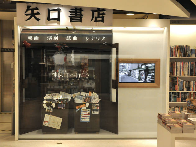 Xinyi Eslite Bookstore