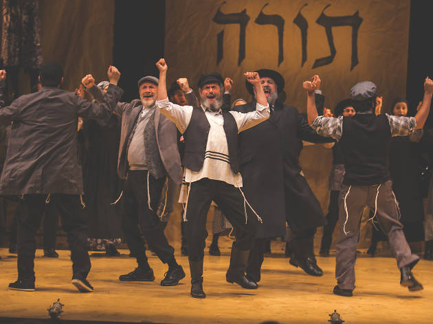 Fiddler on the Roof (Yiddish)