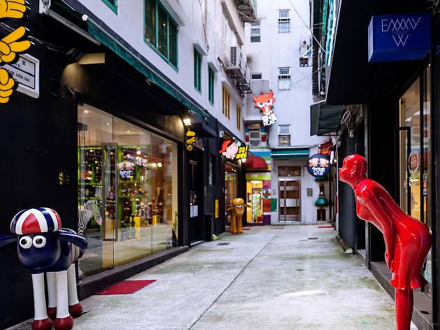 Patio de Chon Sau - Macau