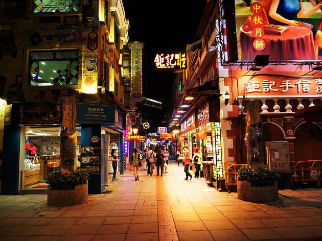 Rua do Cunha - Macau