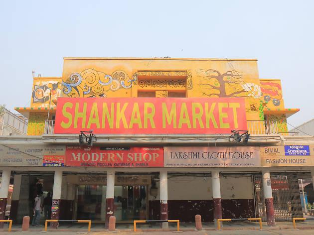 Shankar Market, eitw