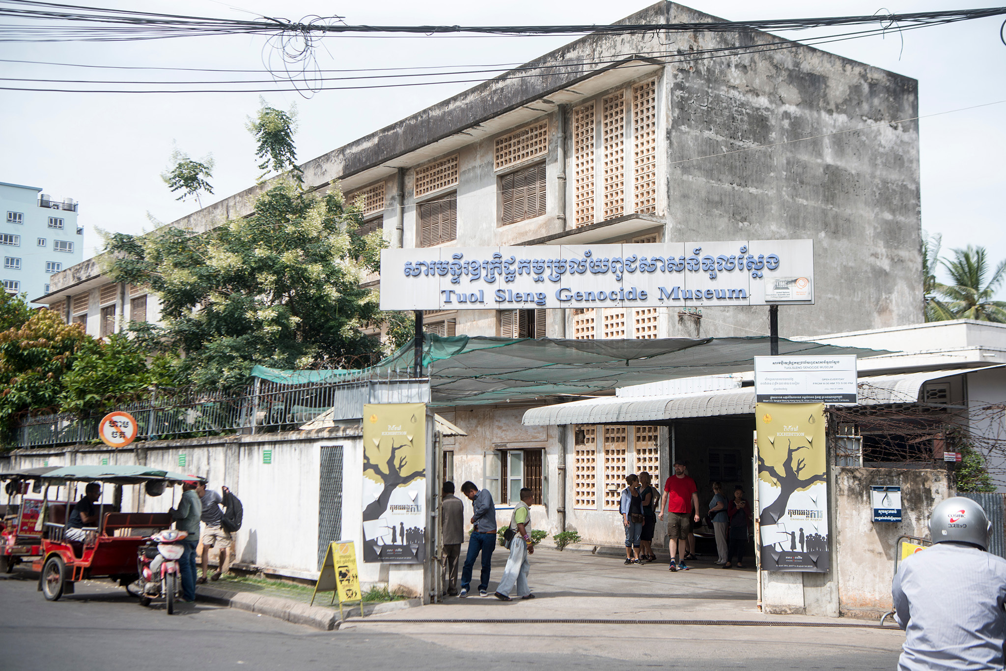 Tuol Sleng Genocide Museum, eitw