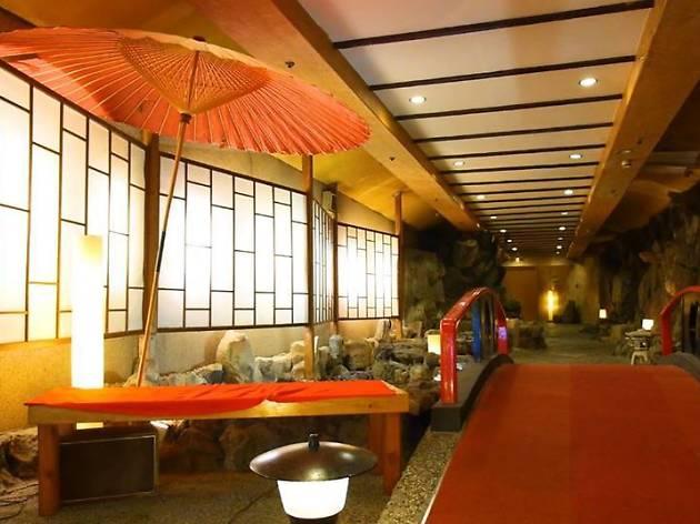 Misono Building
