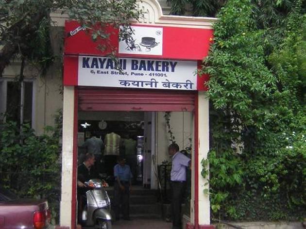 Kayani Bakery