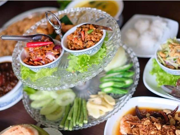 One Chun Restaurant