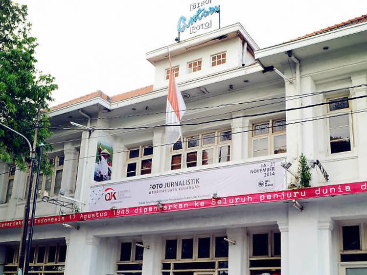 Antara Museum