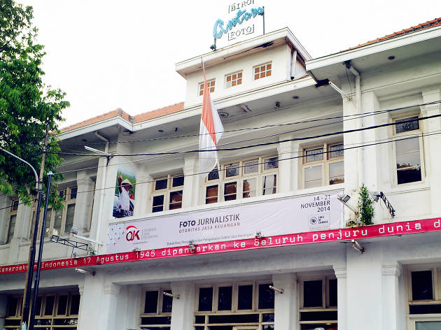 Antara Museum, eitw