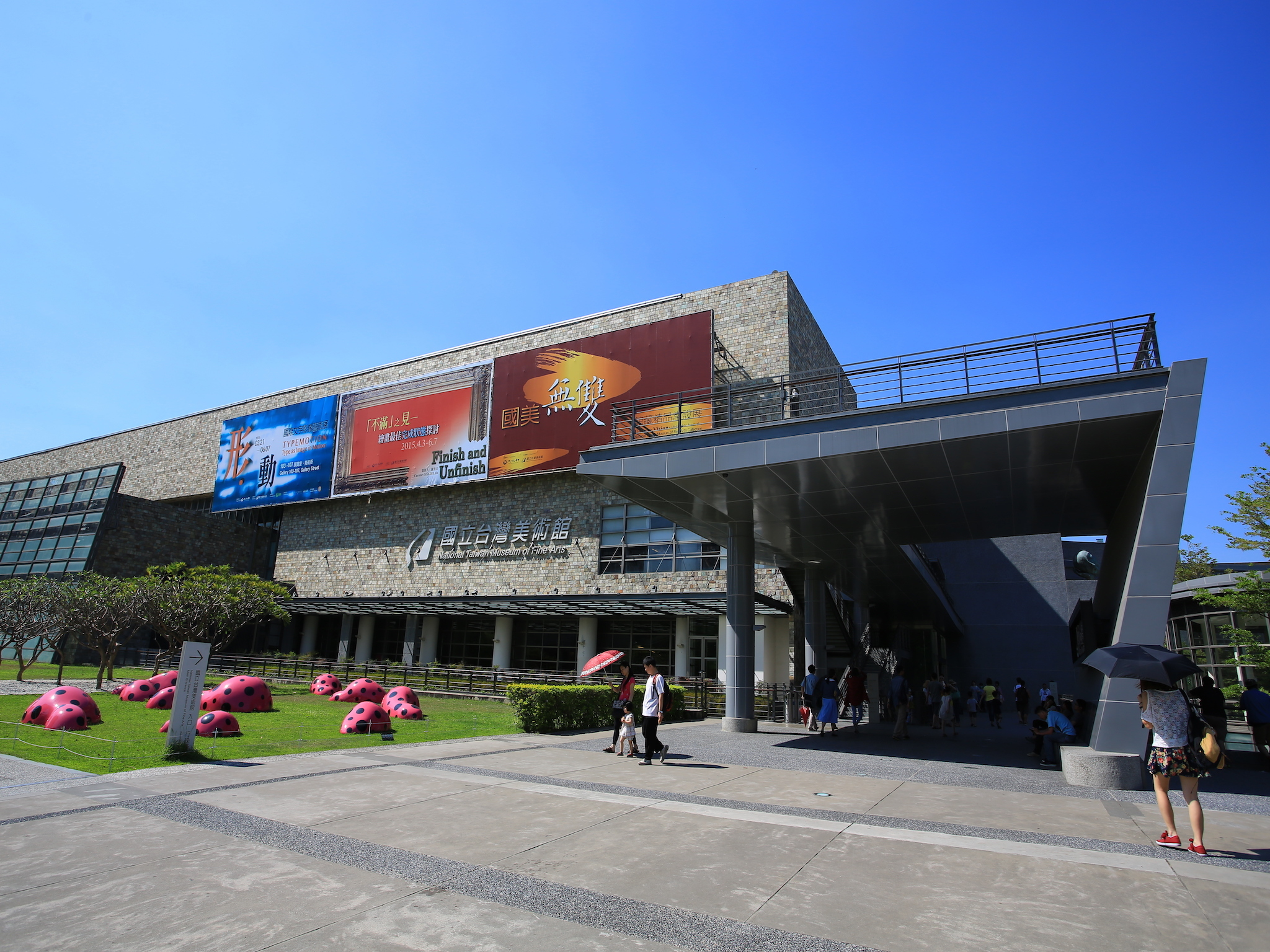 National Taiwan Museum of Fine Arts