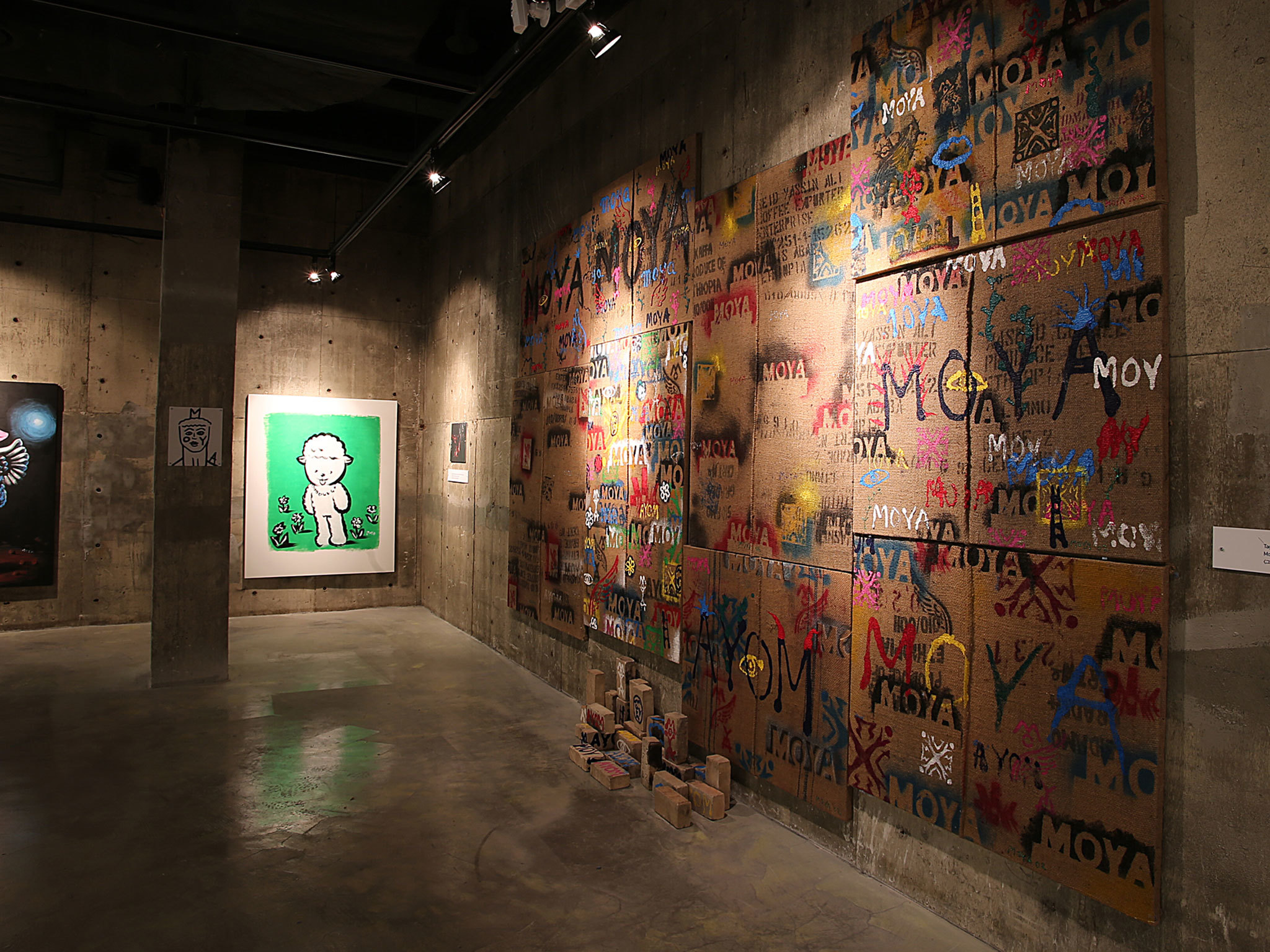 Radium Art Center - Busan - Korea