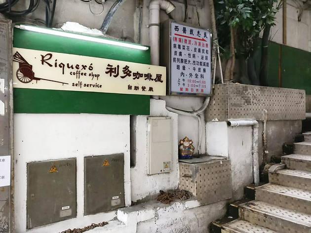 Riquexo - Macau - China