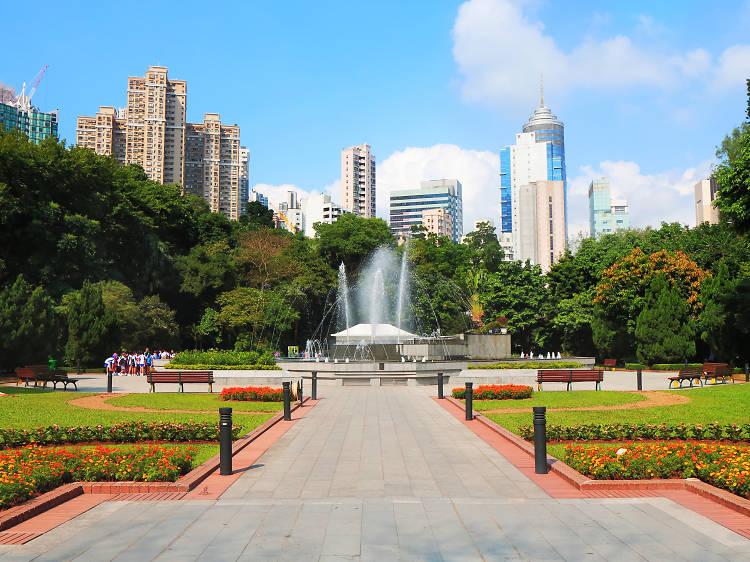 Hong Kong Zoological and Botanical Gardens