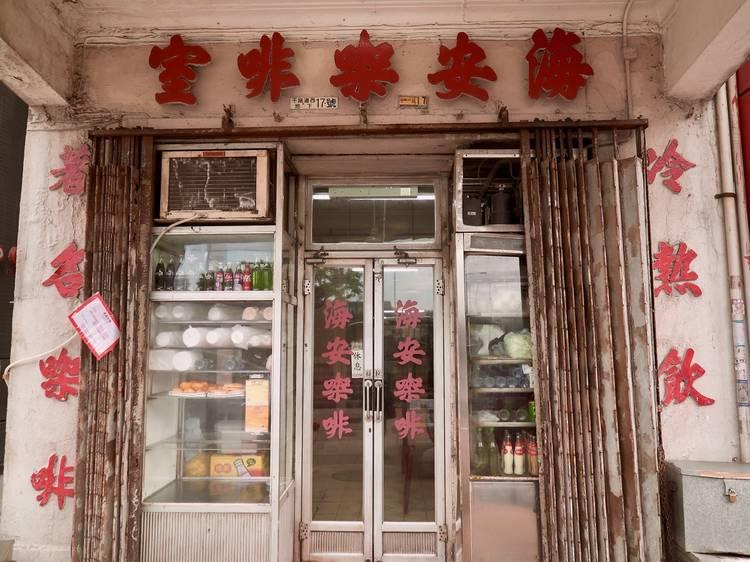 Hong Kong's oldest restaurants