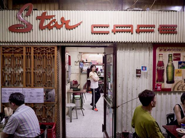 Best cha chaan teng in Hong Kong