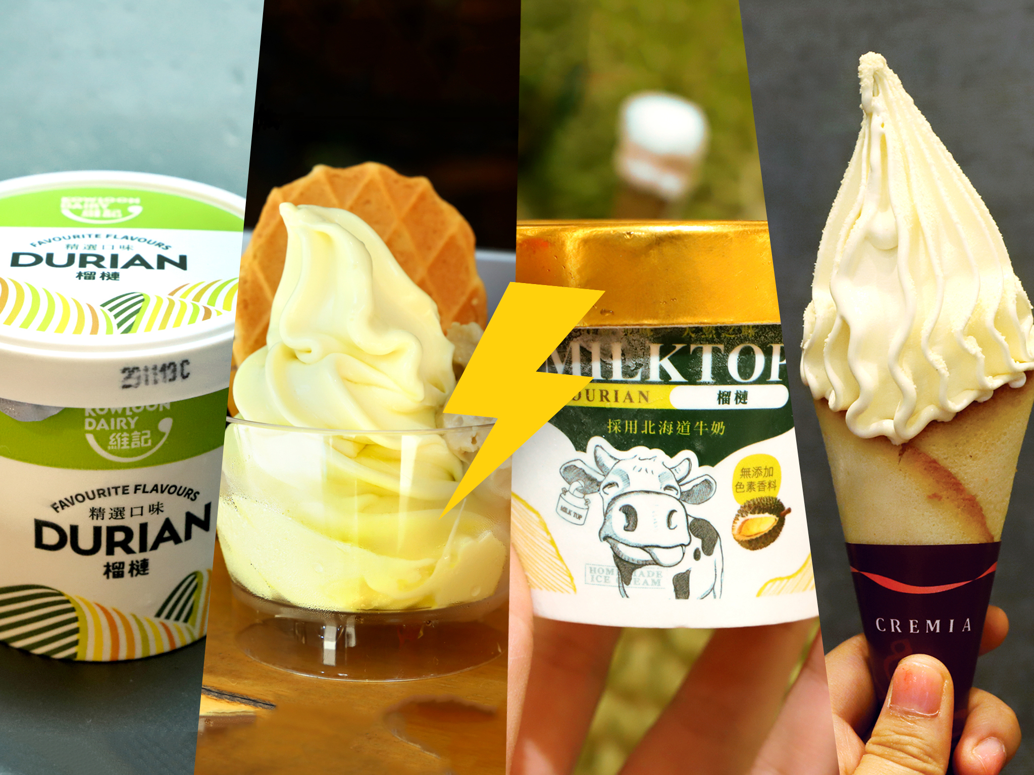 Ultimate durian ice cream showdown