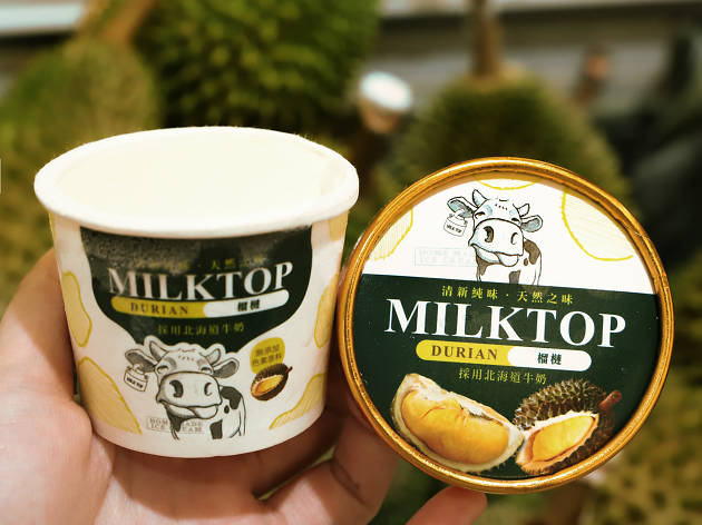 Milk Top Durian ice cream