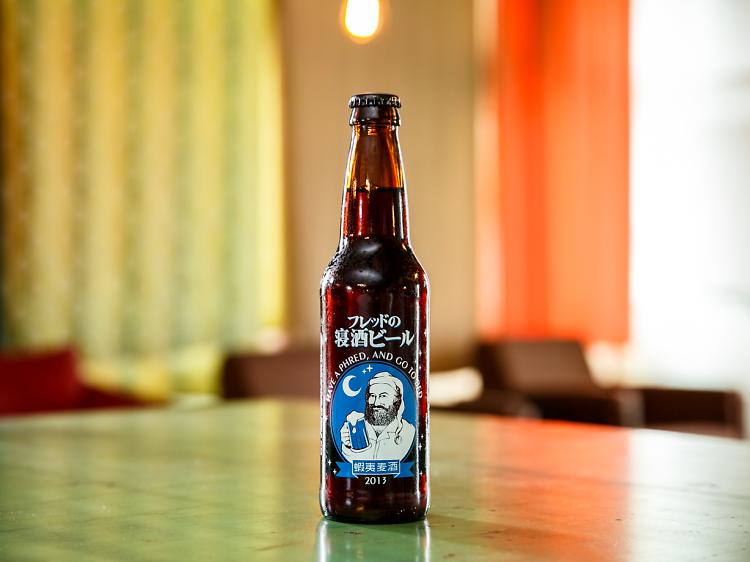 フレッドの寝酒ビール