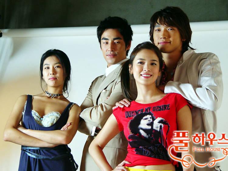 《浪漫滿屋》(2004)