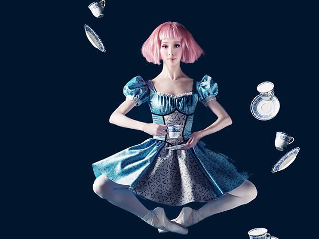 香港芭蕾舞團《愛麗絲夢遊仙境》