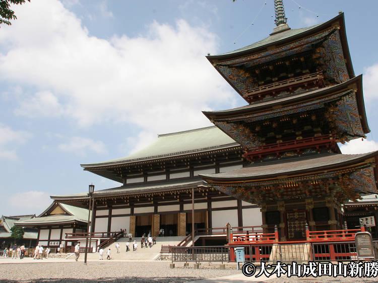 Wander around Naritasan Shinshoji and Naritasan Park