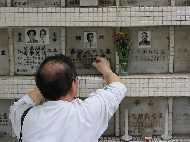 Hong Kong columbaria