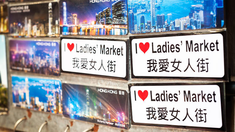 Mong Kok Ladies' market