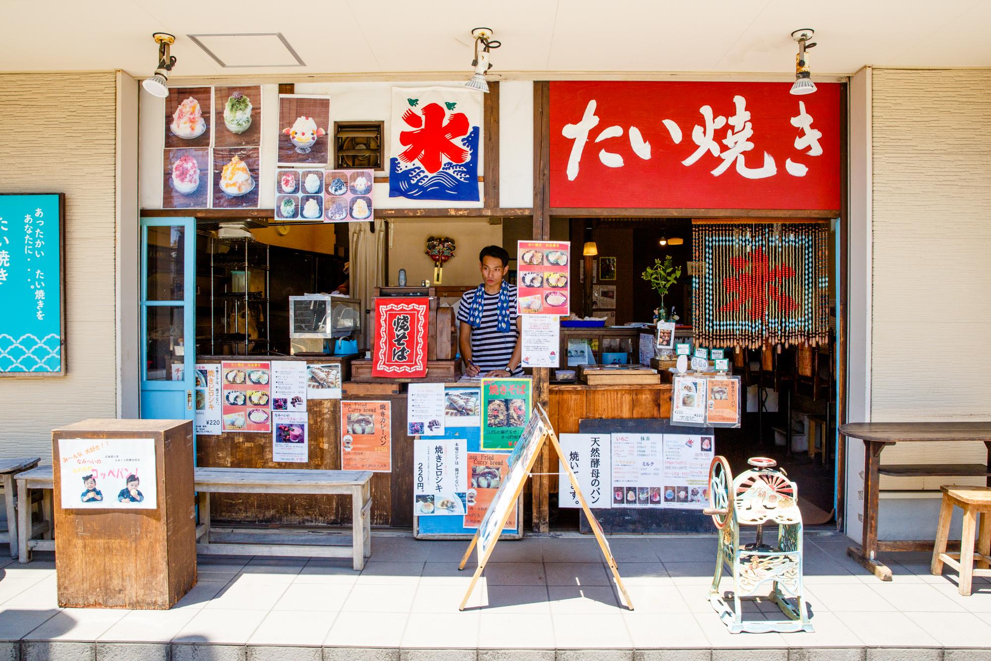 鎌倉、ご近所ガイド