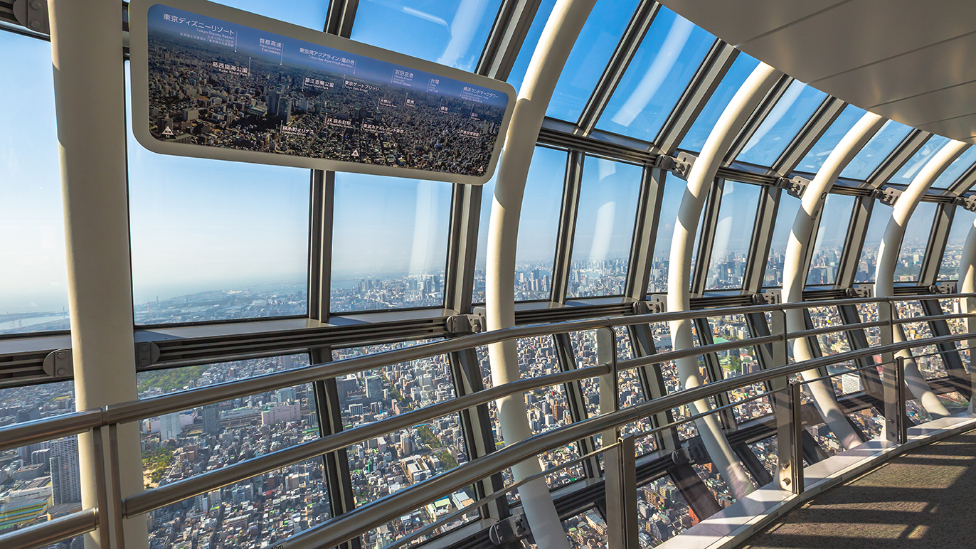 Best places to see incredible views of the Tokyo skyline