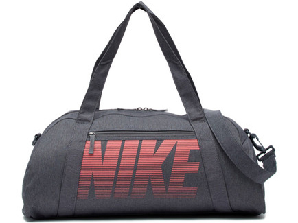 Best gym bags 13 Nike from Nordstrom Rack