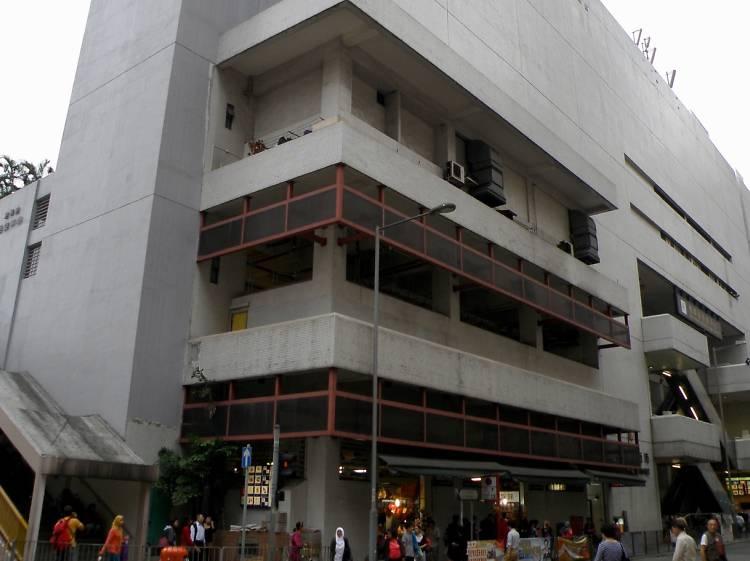 Java Road Municipal Services Building