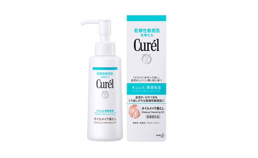 Curél Makeup Cleansing Oil